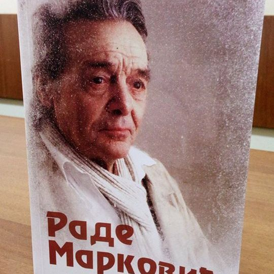 Rade Markovic