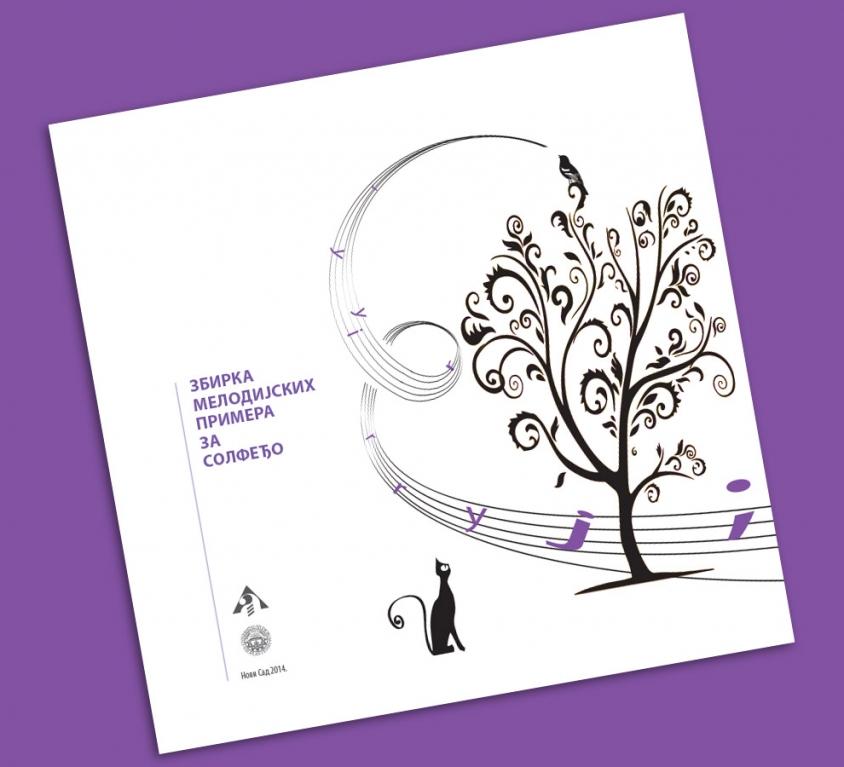 Збирка мелодијских примера за Солфеђо