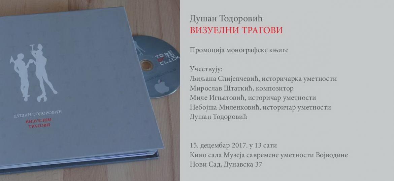 Pozivnica- Dušan Todorović