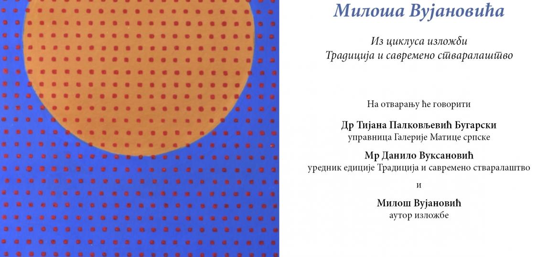 Pozivnica Milos Vujanovic