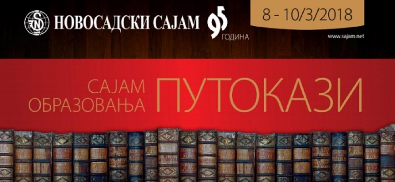 Sajam obrazovanja Putokazi cover 1