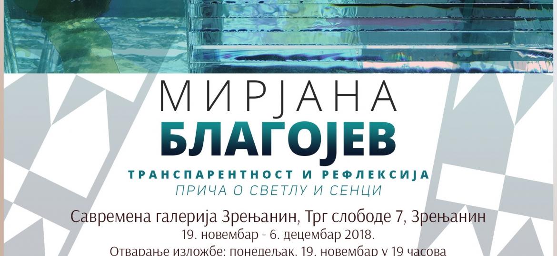 Blagojev_FB_event_CUT