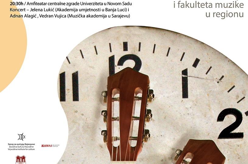 Koncert Susreti gitara NEW