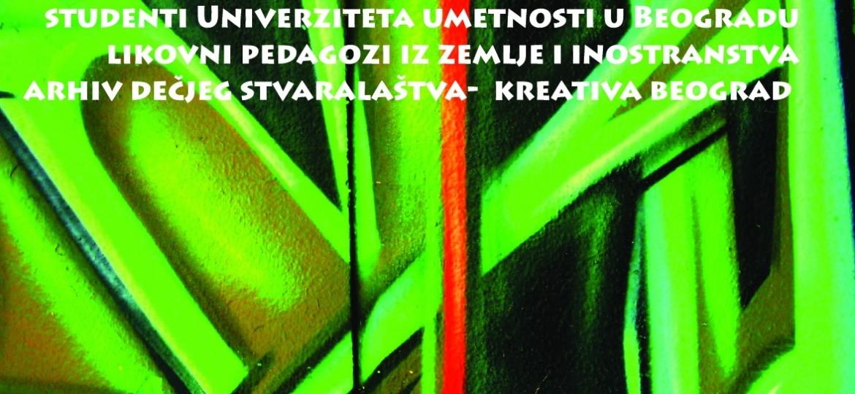 Pozivnica AUNS 2019 Sanja Filipovic 1