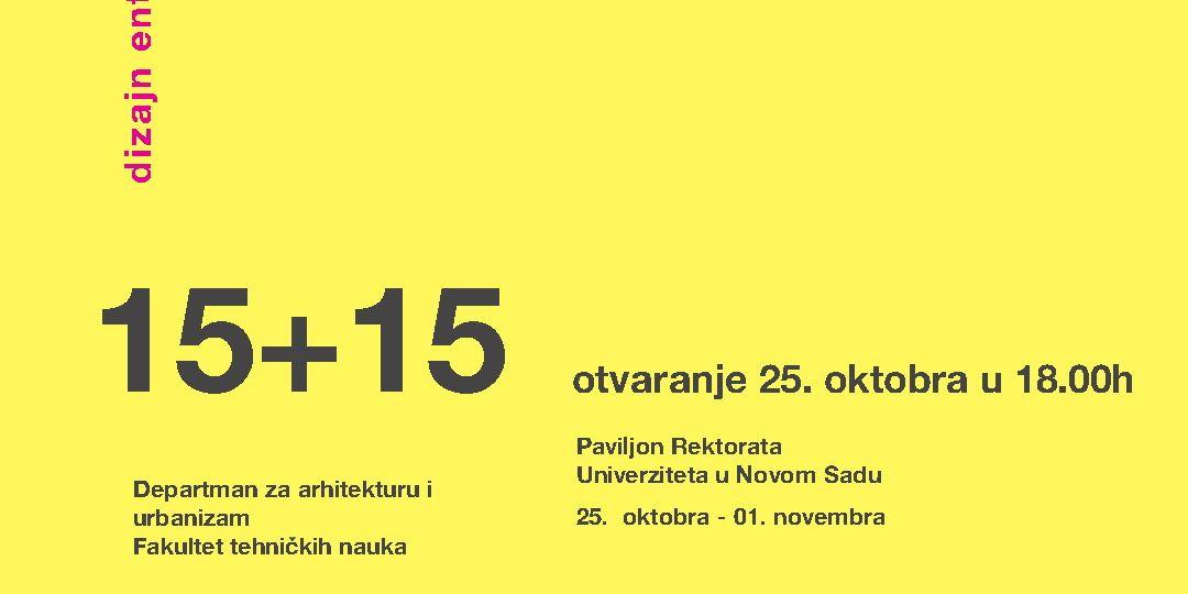 pozivnica 15+15