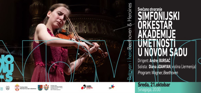 AUNS simfonijski orkestar 2020