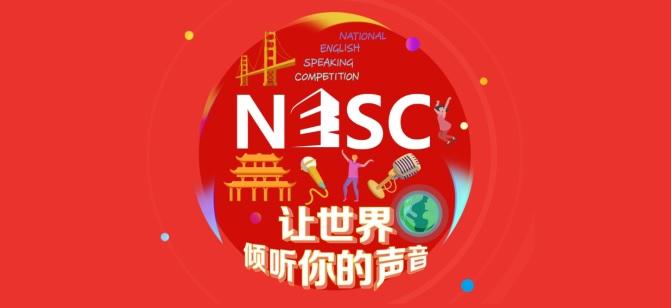 Skola kineska