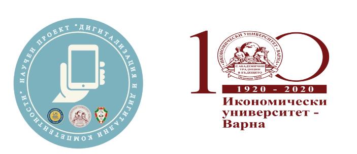 Varna konferencija